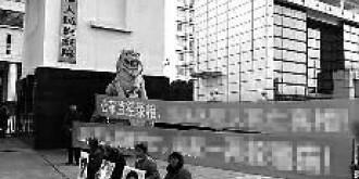 江西监狱被曝6年8名囚犯死亡 拒公开完整监控