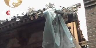 山西国家保护古建筑损毁 修缮措施仅为盖塑料布