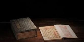 册府千华丨一部《孔丛子》估价近千万