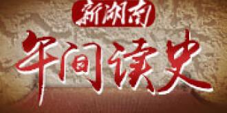 清代官员新年假期长达一月:百姓遇急事都无法办理