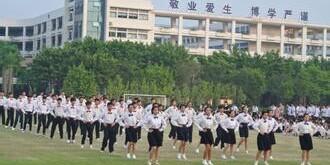 长沙9所变相办重点班的初中学校被通报批评