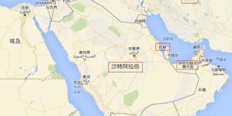 沙特巴林苏丹宣布与伊朗断交 引发国际原油价格大涨