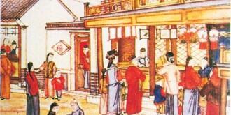 南宋杭州城给百姓发钱过元宵