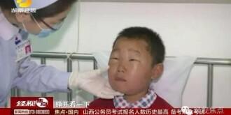 湖南:小学生吃5毛辣条致水肿