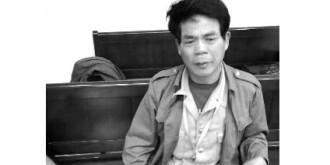 农民讨要医疗费上访 法院再审判其无罪