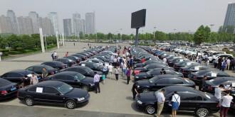 郑州将拍卖百辆公车 奥迪A6起拍价1.2万