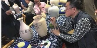"""湘茶配湘器,""""长沙窑""""打造创新产业链"""
