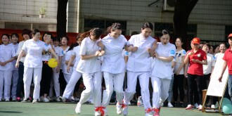 湖南中医附一举办趣味运动会 迎接护士节