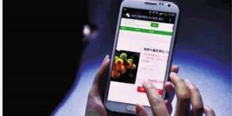 湖南人享受型消费排名全国前10