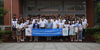 韩国大学生来湘体验中医文化