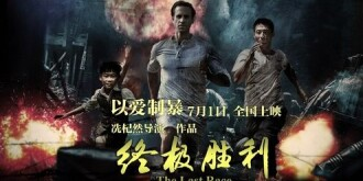阔别电影二十年,导演冼杞然携《终极胜利》亮相长沙