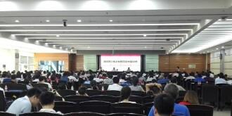 全国首家!湖南省新三板企业协会成立
