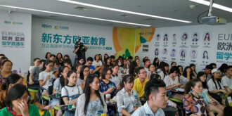 新东方欧亚教育万达高端中心启动 宋仲基母校首次来湘招生