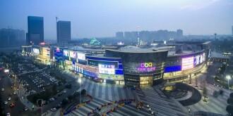 步步高:15.88亿参股重庆百货获股东大会通过