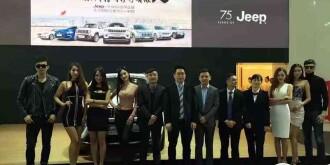 广汽菲克Jeep全新指南者长沙国际车展首发亮相