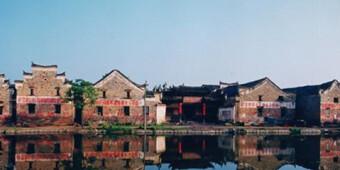 [一周湖南]乡村振兴首个五年规划出炉 长沙商品房成交仍在下降