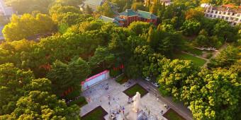 [一周湖南]湖南9高校实行学分制收费 岳麓山大科城要搞大动作