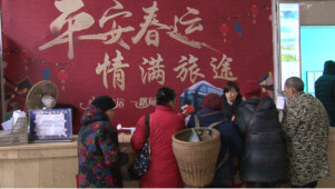 [一周湖南]长株潭城铁启用新图迎春运 湖南首家本土航空公司首航