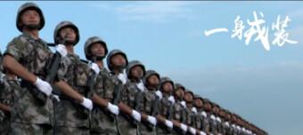 [一周湖南]湖南将首次实行一年两次征兵 万家丽路BRT有望今年试运营