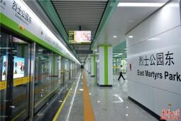 [一周湖南]长沙地铁3、5号线开门迎客 端午期间湖南高速总流量同比增长