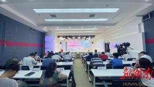 [一周湖南]首届湖南省教书育人楷模发布暨宣传启动仪式举行 本科二批录取开始!