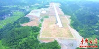 [一周湖南]湘西民用机场建设正酣 湖南9个村入选2020年中国美丽休闲乡村