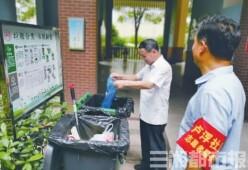 [一周湖南]湖南明确2021年城乡居民医保缴费标准 国庆长假结束
