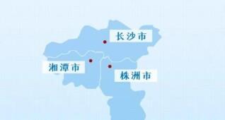 [一周皇冠滚球]长株潭区域一体化发展规划纲要出炉 第二十二届农博会长沙开幕