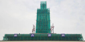 [一周皇冠滚球]2020皇冠滚球企业100强发布 长沙火车站提质改造