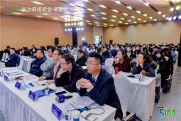 [一周皇冠滚球]2020长沙网络安全·智能制造大会在国际会展中心举行 省内3.41万人参加国考