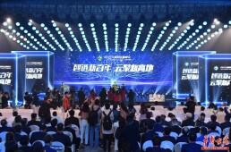 """[一周湖南]2021互联网岳麓峰会开幕 看""""国门卫士""""如何筑牢生物安全"""