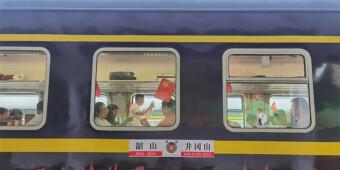 [一周湖南]湖南派发亿元电子消费券 韶山至井冈山红色专列正式发车