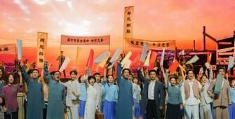 [一周湖南]湖南庆祝建党百年文艺晚会播出 磁浮快线全面提速