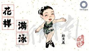 """[一周湖南]奧運湘軍""""湘""""當""""傲"""" 張吉懷高鐵全線開通進入倒計時"""