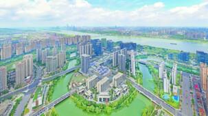 [一周湖南]湖南省直住房公積金政策有調整 新冠病毒核酸檢測降價