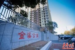[一周湖南]新高考首次招生錄取工作結束 長沙公租房588元/年