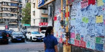[一周湖南]湖南將新增兩所師范高專 長沙重拳整治二手房市場亂象