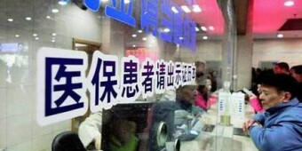 [一周湖南]6城市上榜中国百强城市 城乡居民医保看门诊有报销了