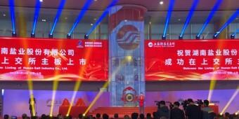 [一周湖南]撤销株洲湘潭两市?谣言!湖南今年计划建1604公里铁路