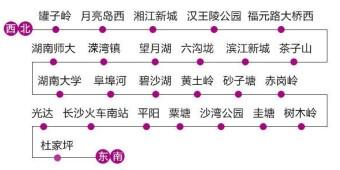 [一周湖南]长沙出台住房租赁新政 地铁4号线年底试运行