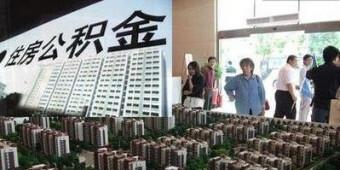 [一周湖南]长沙暂停公积金异地贷款 地铁6号线站名发布