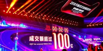 [一周湖南]双11长沙岳阳衡阳消费最多 10家单位获评湖南文化地标