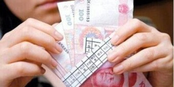 [一周湖南]城镇单位2016平均工资出炉 株洲诞生全球首列无轨列车