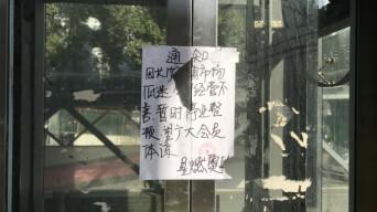 """长沙又一健身会所连夜""""跑路"""",近千名会员维权"""