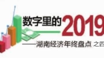 17%!湖南产新能源汽车全国占比跃升