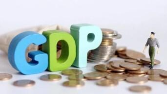 图解|一季度全省GDP8824.82亿元,同比下降1.9%