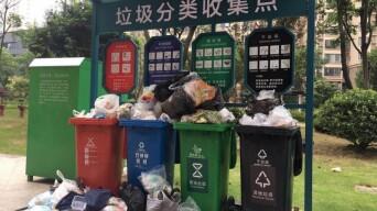 """业主入住7年,长沙一小区垃圾站一直""""无处安放"""""""