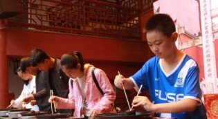 公布了!湖南19个项目入选第五批国家级非遗代表性项目