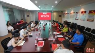 走娃举行省内授权签约仪式 将推广至湖南10市县