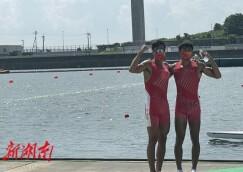 张亮/刘治宇夺得东京奥运会赛艇男子双人双桨铜牌